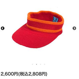 コドモビームス(こども ビームス)のタイニータイト ニット サンバイザー(帽子)