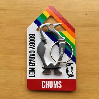 チャムス(CHUMS)の[新品]CHUMS大好評!ブービーカラビナ(キーホルダー)