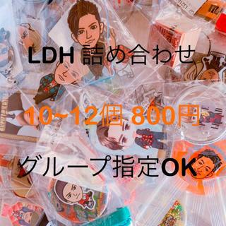 EXILE TRIBE - LDH 詰め合わせ