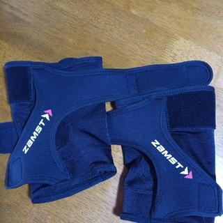 ザムスト(ZAMST)の膝サポーター ZAMST RK-1 両膝 サイズS(その他)