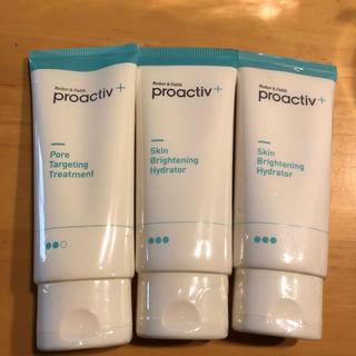 プロアクティブ(proactiv)のプロアクティブ+2  3  セット(美容液)