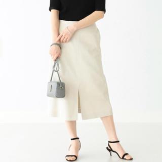 デミルクスビームス(Demi-Luxe BEAMS)のDemi-Luxe BEAMS / フロントスリット Aラインスカート(ひざ丈スカート)