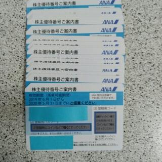 エーエヌエー(ゼンニッポンクウユ)(ANA(全日本空輸))のANA 株主優待券×30枚(航空券)