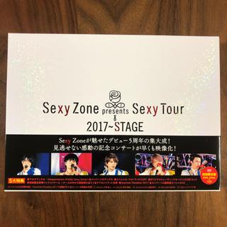 セクシー ゾーン(Sexy Zone)のsexy zone STAGE 初回限定盤 DVD(アイドル)