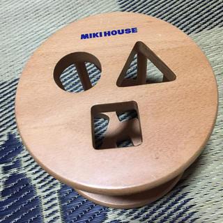 ミキハウス(mikihouse)のミキハウス (知育玩具)