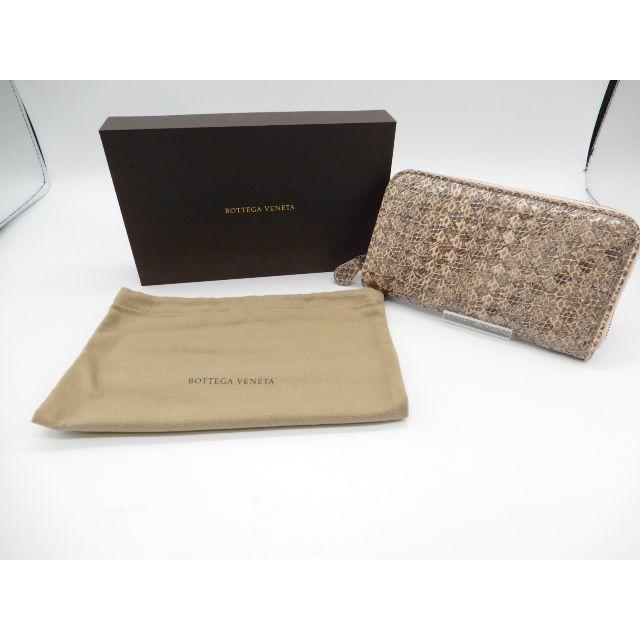 Bottega Veneta - 3907/ボッテガ ヴェネタラウンドファスナー 長財布 パイソンの通販 by full-brandy's shop|ボッテガヴェネタならラクマ