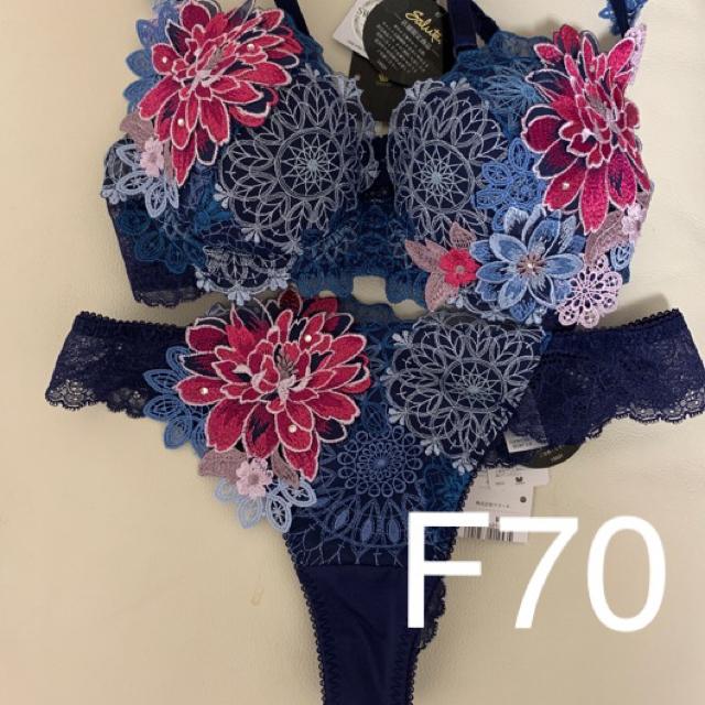 SERGEANT SALUTE(サージェントサルート)のサルート 秋の七草F70と08紺F70ソングセット レディースの下着/アンダーウェア(ブラ&ショーツセット)の商品写真
