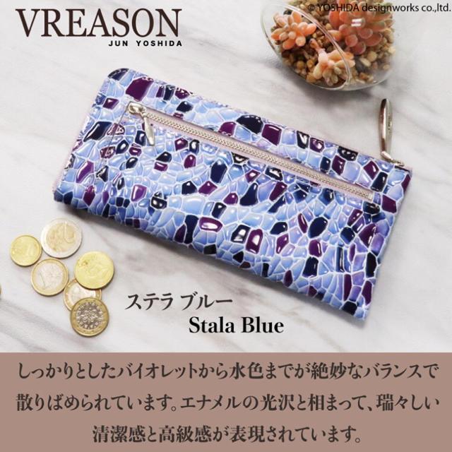 VREASONステンドグラスエナメルLファスナー長財布の通販 by yoshi|ラクマ