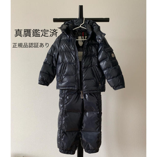 MONCLER - MONCLER KIDS モンクレール キッズ  ◆ダウンジャケット サロペット
