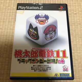 プレイステーション2(PlayStation2)のPS2 ソフト 桃太郎電鉄11 ソニー 桃鉄(家庭用ゲームソフト)