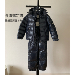 MONCLER - MONCLER KIDS モンクレール キッズ ◆ダウンジャケット・サロペット