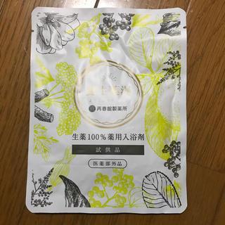 サイシュンカンセイヤクショ(再春館製薬所)の養生薬湯(入浴剤/バスソルト)