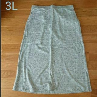 ベルメゾン(ベルメゾン)のベルメゾン ニットロングスカート 3L(ロングスカート)