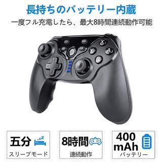 Nintendo Switch コントローラー 無線 Bluetooth接続(その他)