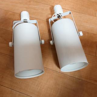 ムジルシリョウヒン(MUJI (無印良品))の無印*スポットライト大2個セット(天井照明)