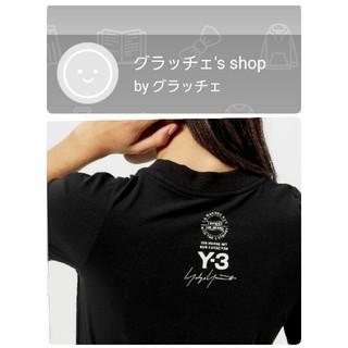 Y-3 - 新品 超レア18春夏 Y-3 15周年ロゴ ストリートTシャツ Mサイズ