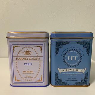 ディーンアンドデルーカ(DEAN & DELUCA)のラス1!HARNEY&SONS ハーニー&サンズ パリ ブルー&イエロー 紅茶(茶)
