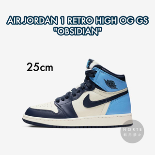 ナイキ(NIKE)の【新品/25cm】NIKE AIR JORDAN 1 HIGH OG GS (スニーカー)