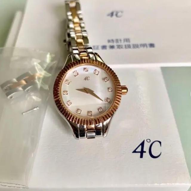 4℃ - ヨンドシー 4°c腕時計 レディースの通販 by maririn's shop|ヨンドシーならラクマ