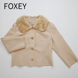フォクシー(FOXEY)のFOXEY  フォクシー 42サイズ ミンクファージャケット(テーラードジャケット)