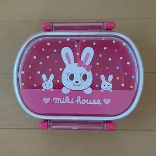 ミキハウス(mikihouse)のミキハウス  お弁当箱(弁当用品)