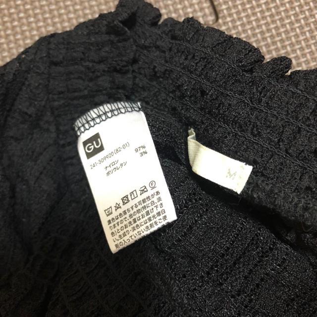 GU(ジーユー)の試着のみ GU ジーユー レースタンクトップ ブラック ブラウス レディースのトップス(シャツ/ブラウス(半袖/袖なし))の商品写真