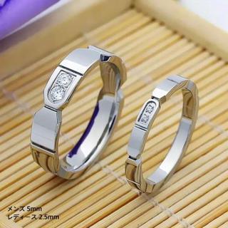 ペアリング ステンレスリング ステンレス指輪 ピンキーリング(リング(指輪))