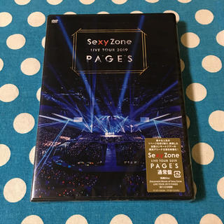 セクシー ゾーン(Sexy Zone)のPAGES Sexy Zone DVD 通常盤(アイドル)