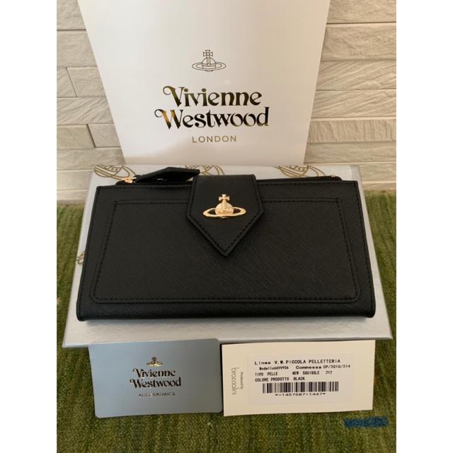 Vivienne Westwood - ヴィヴィアンウエストウッド 財布の通販 by ピプレshop|ヴィヴィアンウエストウッドならラクマ