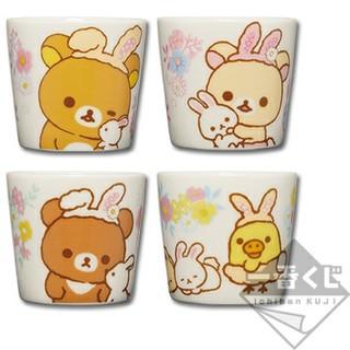 サンエックス - リラックマ 一番くじ お花畑の小さな子うさぎテーマ デザートカップセット