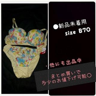 【新品】ブラ&ショーツ  セット ブラ ショーツ B70 C65 A75 下着(ブラ&ショーツセット)