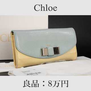 Chloe - 【限界価格・送料無料・良品】クロエ・二つ折り財布(リリィ・C070)の通販|ラクマ