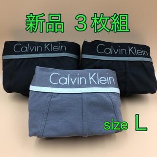 Calvin Klein - Lサイズ グレー ブラック  Calvin Klein 3枚組 ボクサーパンツ