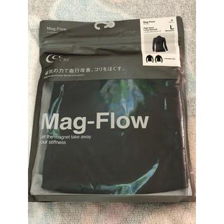 シースリーフィット(C3fit)の☆新品未使用☆c3fit Mag flow ハイネックロングスリーブ☆(トレーニング用品)