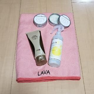 【♡お買い得♡】LAVA4点セット٩(*´︶`*)۶♬(ヨガ)
