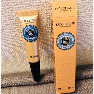 ロクシタン(L'OCCITANE)のロクシタン ネイルオイル 新品(ネイルケア)