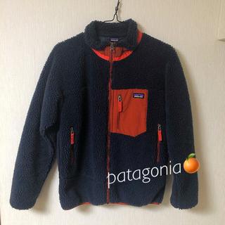パタゴニア(patagonia)のpatagonia RetroX ネイビー×オレンジ🧡(ブルゾン)