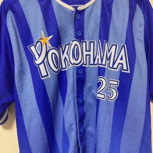 横浜DeNAベイスターズ(ヨコハマディーエヌエーベイスターズ)の横浜DeNAベイスターズ筒香ユニフォーム スポーツ/アウトドアの野球(ウェア)の商品写真