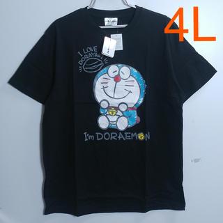 サンリオ(サンリオ)の《新品》ドラえもん☆4Lビッグサイズ☆半袖Tシャツ・黒♪(Tシャツ/カットソー(半袖/袖なし))