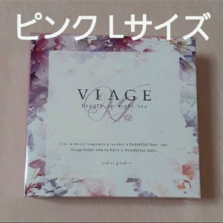 VIAGEナイトブラ♥ピンクL(ブラ)