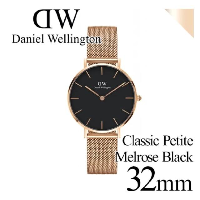 Daniel Wellington - Daniel Wellington ☆ Classic Melroseの通販 by やっほ's shop|ダニエルウェリントンならラクマ