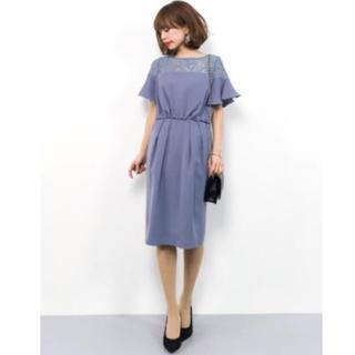 ティアンエクート(TIENS ecoute)のティアンエクート ドレス 半袖 ブルーグレー(ミディアムドレス)