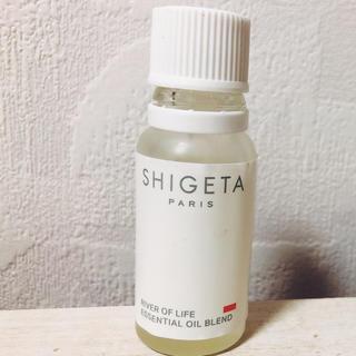 シゲタ(SHIGETA)のSHIGETA リバーオブライフ(エッセンシャルオイル(精油))