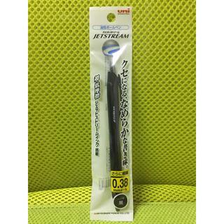ミツビシエンピツ(三菱鉛筆)のジェットストリーム 超極細 0.38mm ボールペン 三菱鉛筆(ペン/マーカー)