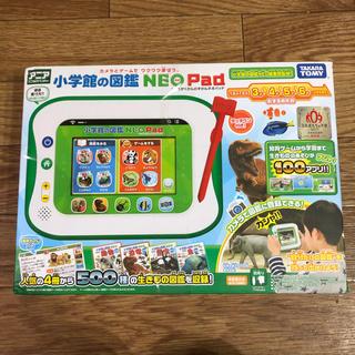 ショウガクカン(小学館)の小学館の図鑑 NEO PAD (知育玩具)