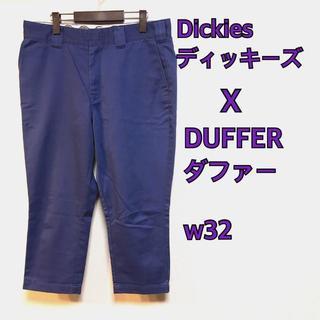 ディッキーズ(Dickies)のディッキーズ × ダファー コラボ パンツ 7分丈 W32 M(ショートパンツ)