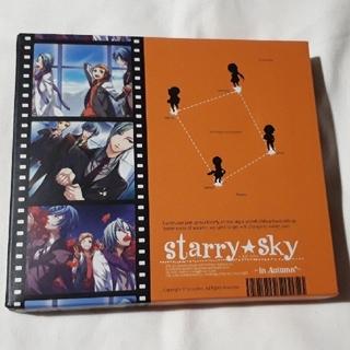 ハニービー(HONEY BEE)のStarry☆Sky-in Autumn <初回限定盤>(PCゲームソフト)