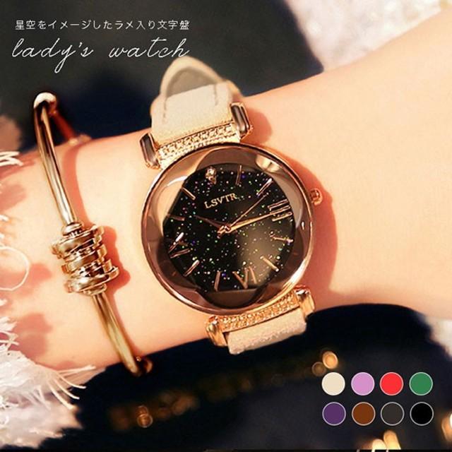 腕時計 ウォッチ 星空 ラメ入り文字盤 キラキラ きれい おしゃれ かわいいの通販 by A&T|ラクマ
