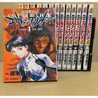 角川書店 - 新世紀エヴァンゲリオン 全巻セット + 限定版コミックラック