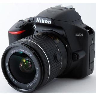 ニコン(Nikon)の最新機種 新品未使用品 Nikon ニコン D3500 レンズキット 手渡し可(デジタル一眼)